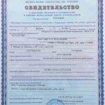 Лицензия до 31.12.2017