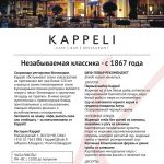 Kapelli Restaurant